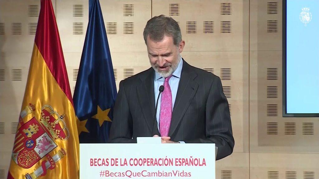 Becas de la Cooperación Española